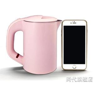 保溫旅行電熱水壺迷你便攜式小型燒水壺杯旅游旅行必備XW