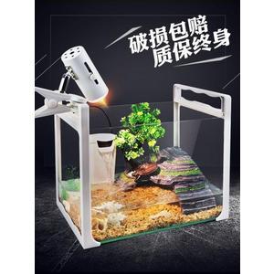 魚缸 烏龜缸帶曬台水陸缸玻璃大型巴西龜特大號養烏龜專用缸家用小魚缸