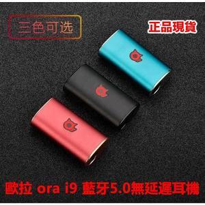 Ora i9 真現貨藍芽5.0無延遲4D環繞立體聲極度降噪歐拉耳機洋宏資訊最便宜另有10顆裝60顆裝批貨優惠