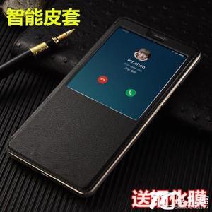 小米max手機殼小米max2手機套max3保護皮套男女款智慧翻蓋6.44全