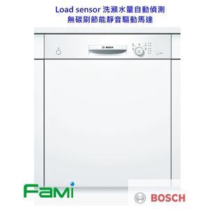 博世 BOSCH 洗碗機 嵌入式 60cm SMI53D02TC