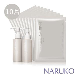 NARUKO牛爾 白玉蘭鑽采超緊緻美白乳液EX(新升級) 2入+美白彈力面膜EX 10入
