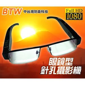 【台灣保固+送8GB】眼鏡針孔攝影機*警用密錄器*錄音筆專賣店
