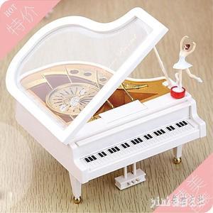 機芯創意音樂盒八音盒生日情人節禮物天空之城卡農跳舞水晶球鋼琴 aj8605『pink領袖衣社』