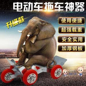 癟胎助推器 電動摩托車爆胎自救神器電瓶車癟胎助推器自行車破胎輪胎拖車神器