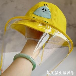 防飛沫面罩嬰兒幼兒防護帽子兒童漁夫帽疫情面罩防飛沫隔離寶寶防疫遮臉可拆 熱賣單品