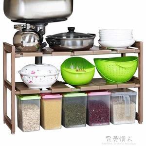 廚房下水槽置物架不銹鋼可伸縮落地多層儲物架櫥櫃收納架子鍋架    完美情人