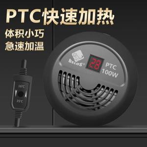 魚缸加熱棒 小魚缸迷你加熱棒自動恒溫防爆烏龜缸低水位數顯溫控器PTC加溫器 非凡小鋪 JD