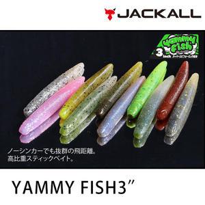 漁拓釣具 JACKALL  Yammy Fish3″ 軟蟲 (路亞)