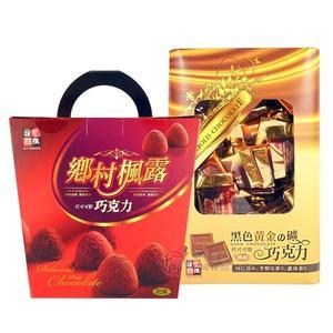 楓露巧克力+黃金礦巧克力禮盒 2入組 [MS19082897]千御國際