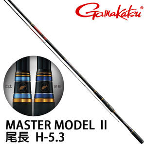 漁拓釣具 GAMAKATSU 磯 MASTER MODEL II 尾長 H調-53 (約2.25號) (磯釣竿)