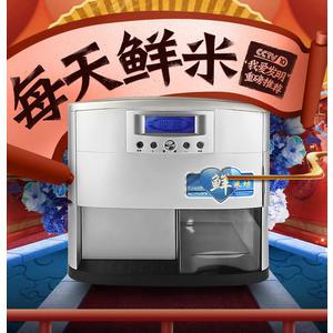 歐雅西家用碾米機小型全自動打米機稻谷脫殼機鮮米胚芽糙米精米機 MKS年終狂歡