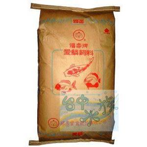 [ 台中水族 ] 福壽 愛鱗錦鯉飼料4號紅粒-小-20kg/袋  特價