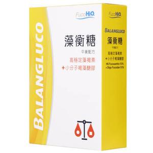 FucoHiQ 藻衡糖平衡配方,高穩定褐藻素(90顆)