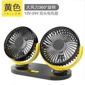 車載風扇12v24v小電風扇大貨車用制冷