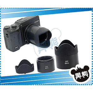 黑熊館 Ricoh GXR S10 鏡頭 專用 HA-3 兩件式 遮光罩 套筒 相容原廠 HA3