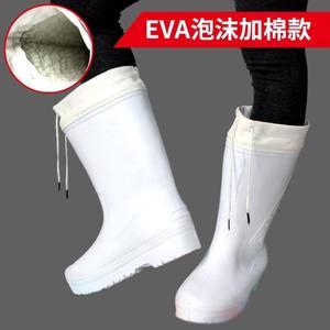 雨鞋 加厚白色EVA泡沫食品廠工作鞋加棉雨靴男女防水泡沫棉水鞋 歌莉婭