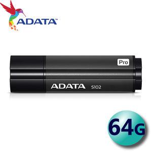 ADATA 威剛 64GB 64G S102 Pro S102P USB3.2 隨身碟