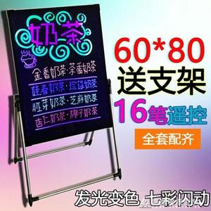 立式展架發光展示牌落地式廣告牌店鋪門口宣傳燈箱招牌手寫字黑板 酷斯特數位3c YXS