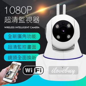 VS1 無線智能監視器 HD7升級版 1080P 廣角鏡 高清雙天線 紅外線夜視版攝影機 WIFI監視器 APP遠端監控