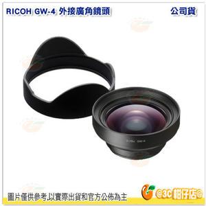 @3C 柑仔店@ 理光 RICOH GW-4 外接廣角鏡頭 公司貨 GRIII適用 0.75x 需透過GA-1轉接環