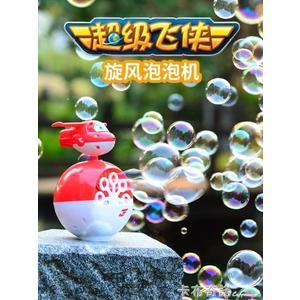 兒童洗澡泡泡機自動吹泡泡神器電動泡泡槍泡泡水玩具無毒抖音同款 卡布奇諾HM