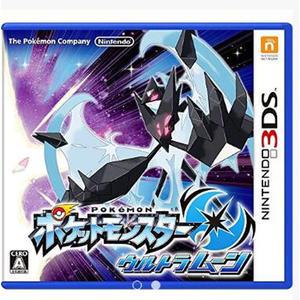(現貨)含100顆球  3DS 中文版日規機用 3DS 精靈寶可夢 究極之月 日版