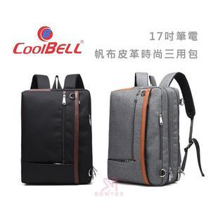 光華商場。包你個頭【CoolBell】酷貝爾 15.6-17.4吋 筆電 三用包 多用  帆布 皮革 公事  後背包
