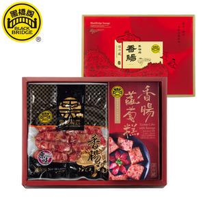 【黑橋牌】鴻運高升禮盒D -香腸蘿蔔糕+一斤原味黑豬肉香腸(中秋禮盒/伴手禮盒)