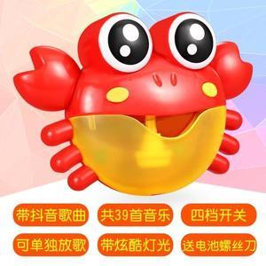 天天新品同款玩具洗澡螃蟹吐泡泡機升級版39首浴室嬰幼兒兒童寶寶戲水