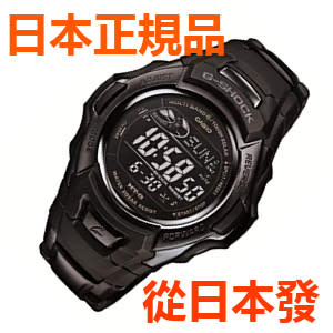 免運費包郵 新品 日本正規貨 CASIO 卡西歐 G-SHOCK MTG-M900BD-1JF 太陽能多局電波時尚男錶 黑色 藍色