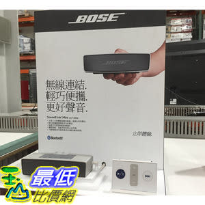 [COSCO代購] BOSE SOUNDLINK MINI 迷你全音域揚聲器 SPEAKER _C981220