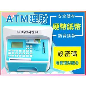 仿真ATM 自動存取 存錢罐 撲滿 存錢筒 保險櫃 保險箱【KC1F-S】