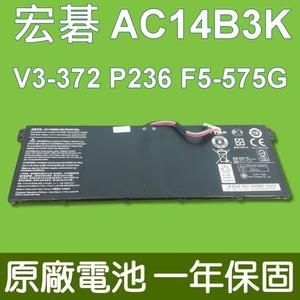 宏碁 Acer 原廠 AC14B3K 電池 V3-111,V3-111P,V3-112,V3-112P,V3-371,MS2392,NE511,NE512