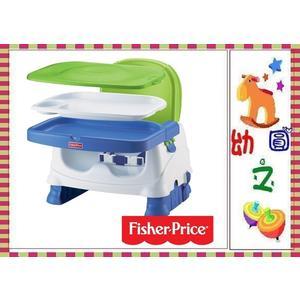 *幼之圓*費雪牌專櫃Fisher-Price可攜式寶寶小餐椅