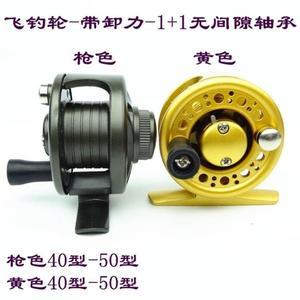 漁輪魚輪魚線輪魚竿海竿套裝飛釣輪前打輪磯竿輪漁具