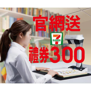 【上鋐書庫Bookpa】Fujitsu ScanSnap SV600 掃描器 超強隔空掃描功能 A3紙張只要3秒 台灣公司貨