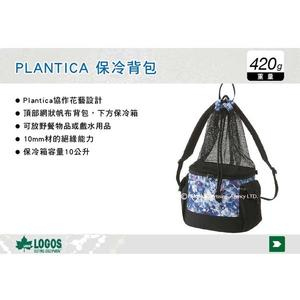   MyRack  【清涼一夏】 LOGOS PLANTICA 保冷背包 10L 花系列 保冰提袋 LG86002103