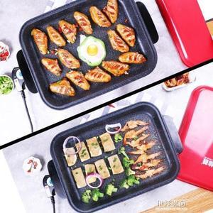 韓國烤肉鍋3人-5人燒烤爐家用電燒烤盤韓式烤魚爐無煙電烤盤不沾220V 伊衫風尚igo
