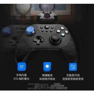 吃雞神器飛智黑武士X8Pro安卓蘋果手機王者榮耀絕地求生第五人格遊戲手柄  DF  二度