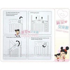 麗嬰兒童玩具館~多款家用安全門欄加購側片單隻價--零件加購區