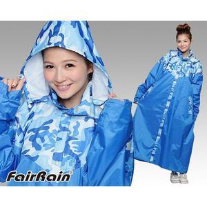 【FairRain 飛銳 迷彩 前開式 加長型 一件式 雨衣 瘋迷藍 】迷彩、可自取