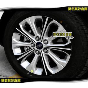 【現貨】莫名其妙倉庫【SL046 鋁圈鏡面貼(一車份)】17 18 Escort 車輪裝飾貼紙 四輪 16吋專用