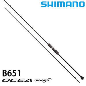 漁拓釣具 SHIMANO OCEA JIGGER ∞ INFINITE B651 (船釣鐵板竿)