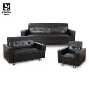 ♥多瓦娜 爵士jazz皮沙發椅(組) MIT 台灣製185-DO 沙發 多件沙發組