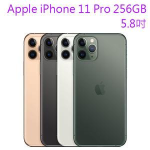 Apple iPhone 11 Pro 256G 5.8吋 / Apple iPhone 11 Pro 256GB  1200 萬畫素三鏡頭 IP68 防水防塵【3G3G手機網】