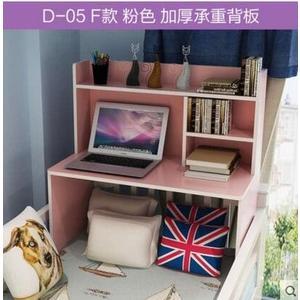 佰澤 懶人床上書桌大學生上下鋪宿舍桌床上用電腦桌簡易寢室桌子(主圖款F款粉色)