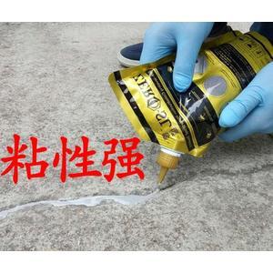 混凝土屋頂水泥地面裂縫修補劑裂紋補縫膠補漏膠填縫修復防水材料 霓裳細軟