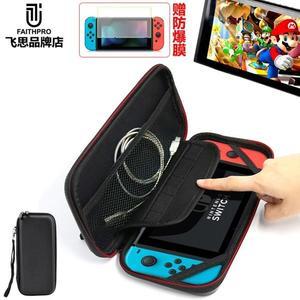 Switch 任天堂游戲機手提包NX NS主機保護套卡包 防水配件「Top3c」