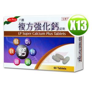 六鵬複方強化鈣(60粒/盒)x13